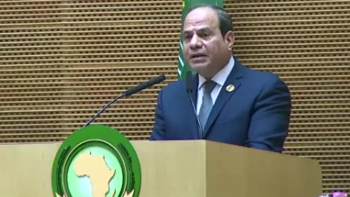 Sisi speaking at the Aswan Forum December 11, 2019. (Screengrab)
