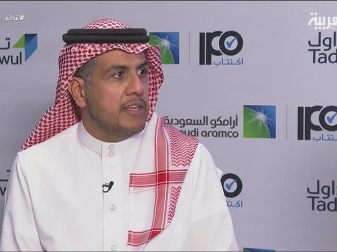 """""""تداول"""" للعربية: هذه الأسهم لن يتم احتسابها ضمن وزن أرامكو"""