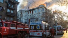 Toll rises to 16 as more bodies found from Ukraine college fire