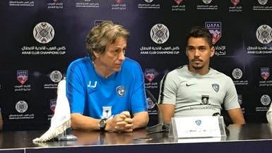إدواردو: جيسوس غير عدة مفاهيم في الهلال.. وصنع فريقاً أوروبياً