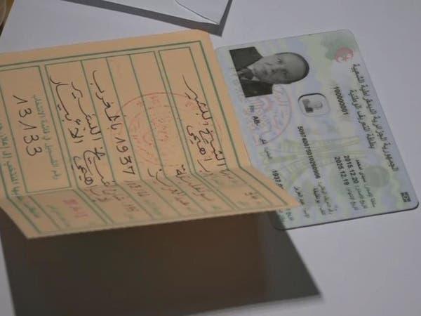 شاهد ناصر بوتفليقة يصوّت نيابة عن شقيقه الرئيس السابق