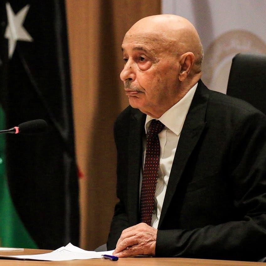 عقيلة صالح: أزمة ليبيا شارفت على نهايتها
