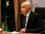 صالح: إذا حادت حكومة ليبيا الجديدة عن الطريق سيكون لنا موقف