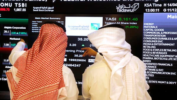 تفوق سعودي على أسواق الخليج.. وأسهم العقار تضغط على دبي