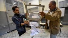 غلق صناديق الاقتراع في الانتخابات الرئاسية الجزائرية