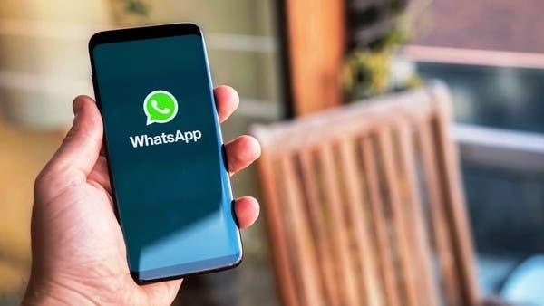 """هذه قائمة الهواتف التي ستُحرم من """"واتساب"""" في 2020"""