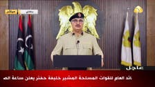 Libya's Haftar orders forces to advance toward 'decisive battle' for Tripoli