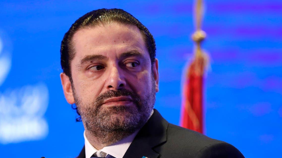 Lebanese Prime Minister Saad Hariri speaks during a regional banking conference, in Beirut, Lebanon on Nov. 23, 2017.  (AP)