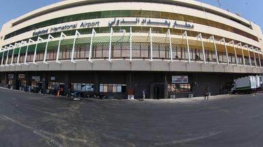 سقوط صاروخين في محيط مطار بغداد.. ولا خسائر