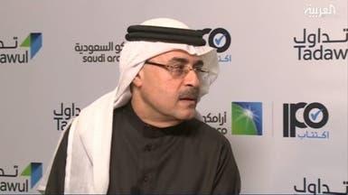 """ماذا قال رئيس """"أرامكو"""" للعربية عن مساهمي الشركة الجدد؟"""