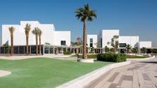 Dubai's Jameel Arts Centre celebrates first anniversary with unique festival