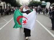 الجزائر.. فوز عبد المجيد تبون بالانتخابات الرئاسية