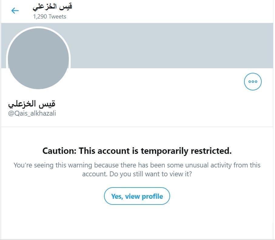 Qais al-Khazali twitter account