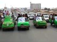 الحوثيون يعترفون بمقتل اثنين من قادتهم بغارة في صعدة