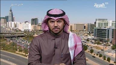 """""""الإسكان"""" السعودية: 165 ألف أسرة تلقت دعماً لقروضها العقارية"""
