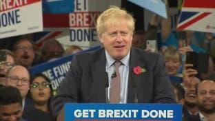 توقعات بحصول جونسون على غالبية بسيطة تسمح بتشكيل الحكومة البريطانية