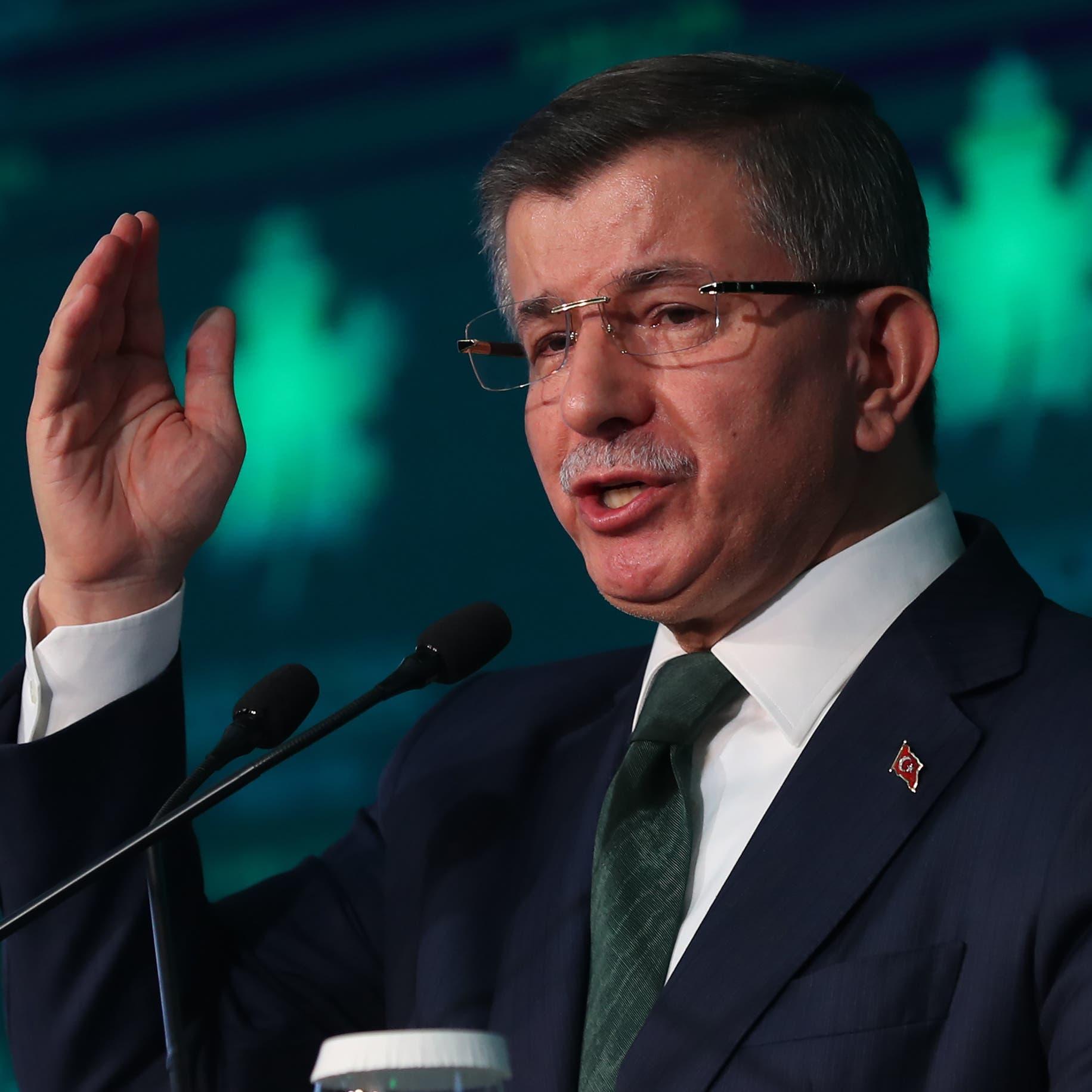 "داود أوغلو أعلنها حربا.. ""تصعيد جديد بوجه أردوغان"""