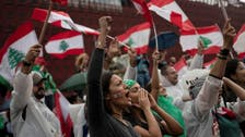 Several demonstrators arrested in connection to shutting down highway in Beirut