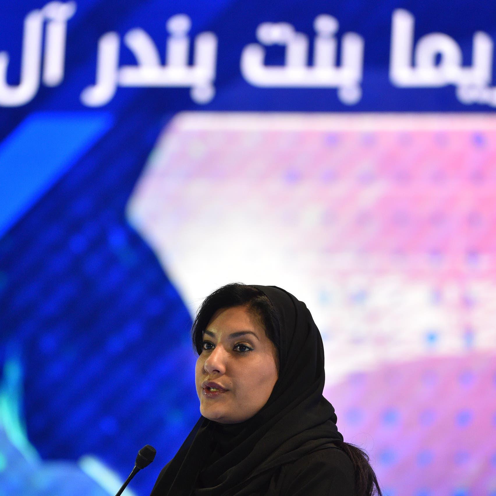 سفيرة السعودية بواشنطن: علاقتنا أعمق بكثير من رئيس أميركي واحد