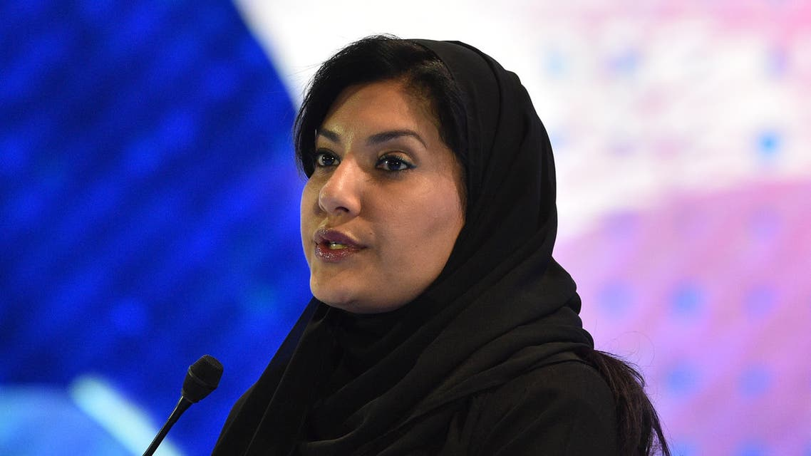 Saudi Princess Reema bint Bandar al-Saud speaks during the Future Investment Initiative (FII) conference in the capital Riyadh on October 24, 2018. Saudi Arabia is hosting the key investment summit overshadowed by the killing of critic Jamal Khashoggi that has prompted a wave of policymakers and corporate giants to withdraw.