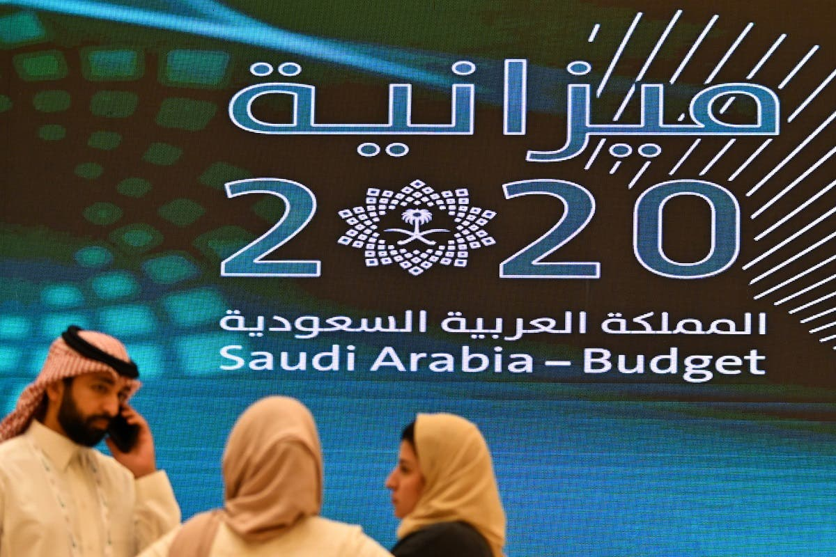 Participants attend the Saudi budget Forum in Riyadh on December 10, 2019. (AFP)