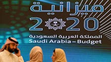 Saudi Arabia's budget highlights the difficulties of job creation
