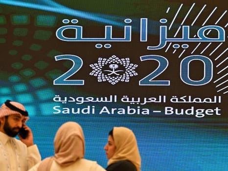 Saudi Arabia releases Q1 budget performance report, deficit at about $9 bln  | Al Arabiya English