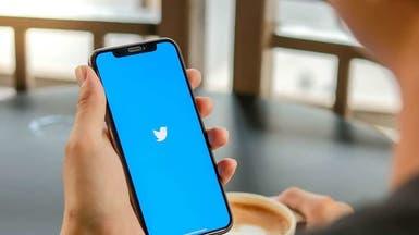 بشرى من تويتر لمستخدمي آيفون.. ما علاقة الصور؟