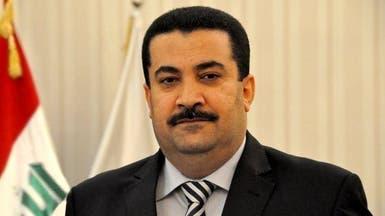 """رفض شعبي لترشيح """"السوداني"""" لرئاسة حكومة العراق"""