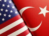 تركيا: قرار الكونغرس يعرض العلاقات التركية الأميركية للخطر