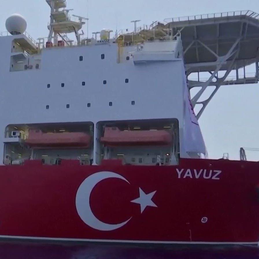 """خبير: منظمة غاز شرق المتوسط ستشكل """"رادعا"""" لأطماع تركيا"""