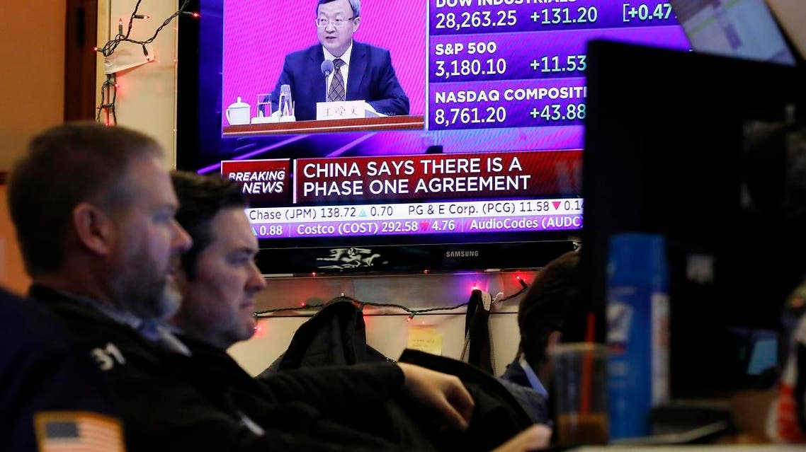 A television screen on the floor of the New York Stock Exchange. (AP)