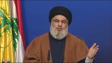 حسن نصراللہ نے جرمنی کی امریکا کے دباؤ پر حزب اللہ پر عاید کردہ پابندی کی مذمت کردی