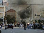 حاولوا قطع الطريق.. مواجهات بين الجيش اللبناني ومحتجين