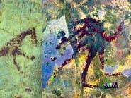 أشباه بالبشر ظهروا في رسم لمشهد صيد عمره 44000 عام