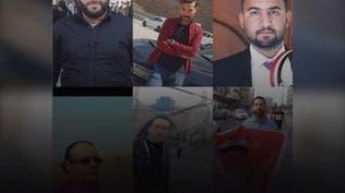 """""""الحرية للعراقيين"""".. منظمات دولية تدعو لكشف مصير 160 متظاهرا اختفوا في ظروف غامضة بعد"""