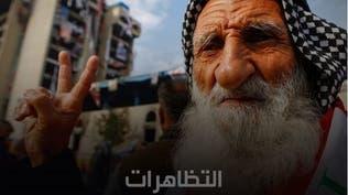 انتشار  فيديوهات ساخرة وطريفة ضد قيس الخزعلي جزار إيران في العراق لاتهامه المتظاهرين