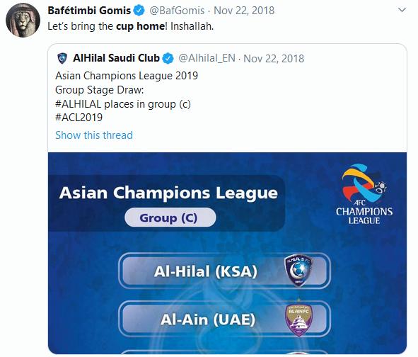 تغريدة غوميز عند الإعلان عن مجموعة الهلال