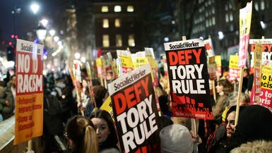 """""""ليس رئيس وزرائنا"""".. احتجاجات في لندن رفضاً لفوز جونسون"""