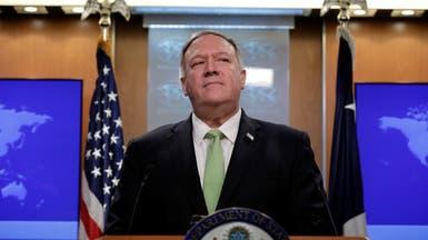 بومبيو: سنرد على إيران بحزم إذا أضرت بمصالحنا في العراق