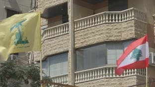 أميركا تستهدف شخصيات وكيانات من حزب الله بعقوبات جديدة