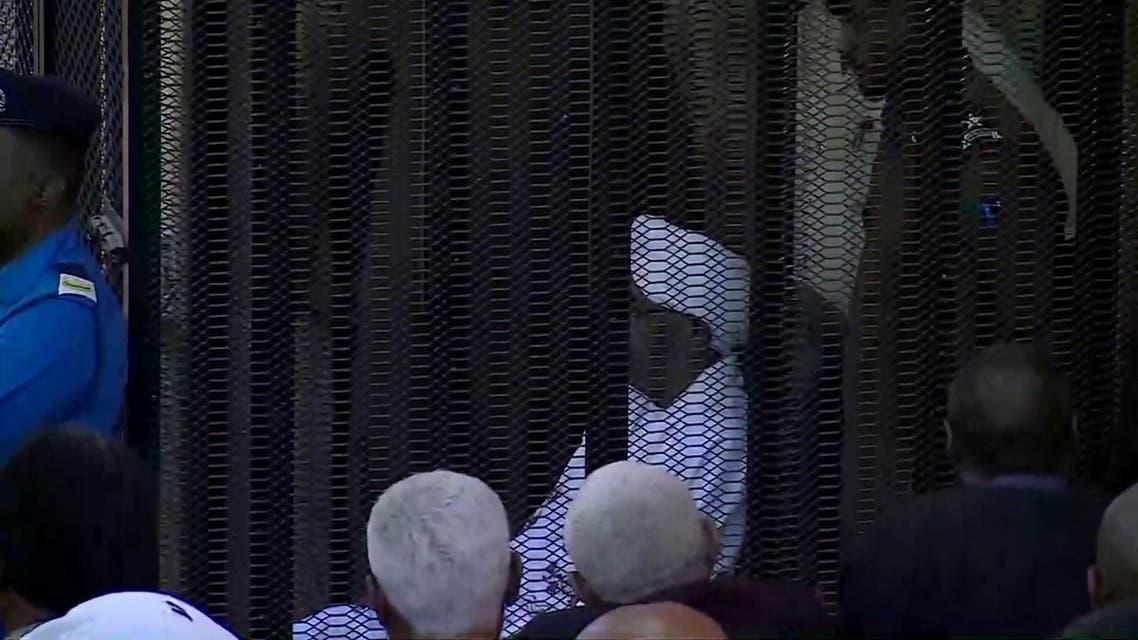 Omar Bashir Court