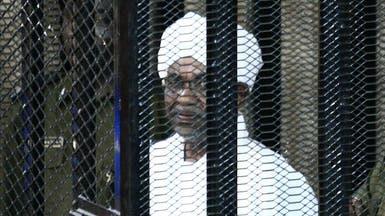 العفو الدولية: تسليم البشير للمحكمة الجنائية ضرورة