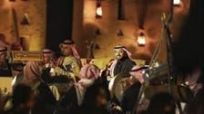 المهندس وأصالة يتألقان بسمرات الثمامة في الرياض