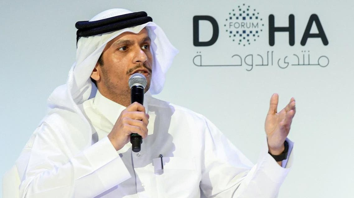 Qatari Deputy Prime Minister and Minister of Foreign Affairs Sheikh Mohammed bin Abdulrahman Al-Thani speaks during the opening session of the Doha Forum in the Qatari capital on December 14, 2019. (AFP)