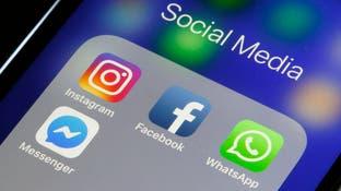 أمر بإغلاق حسابات القادة الأمنيين على وسائل التواصل
