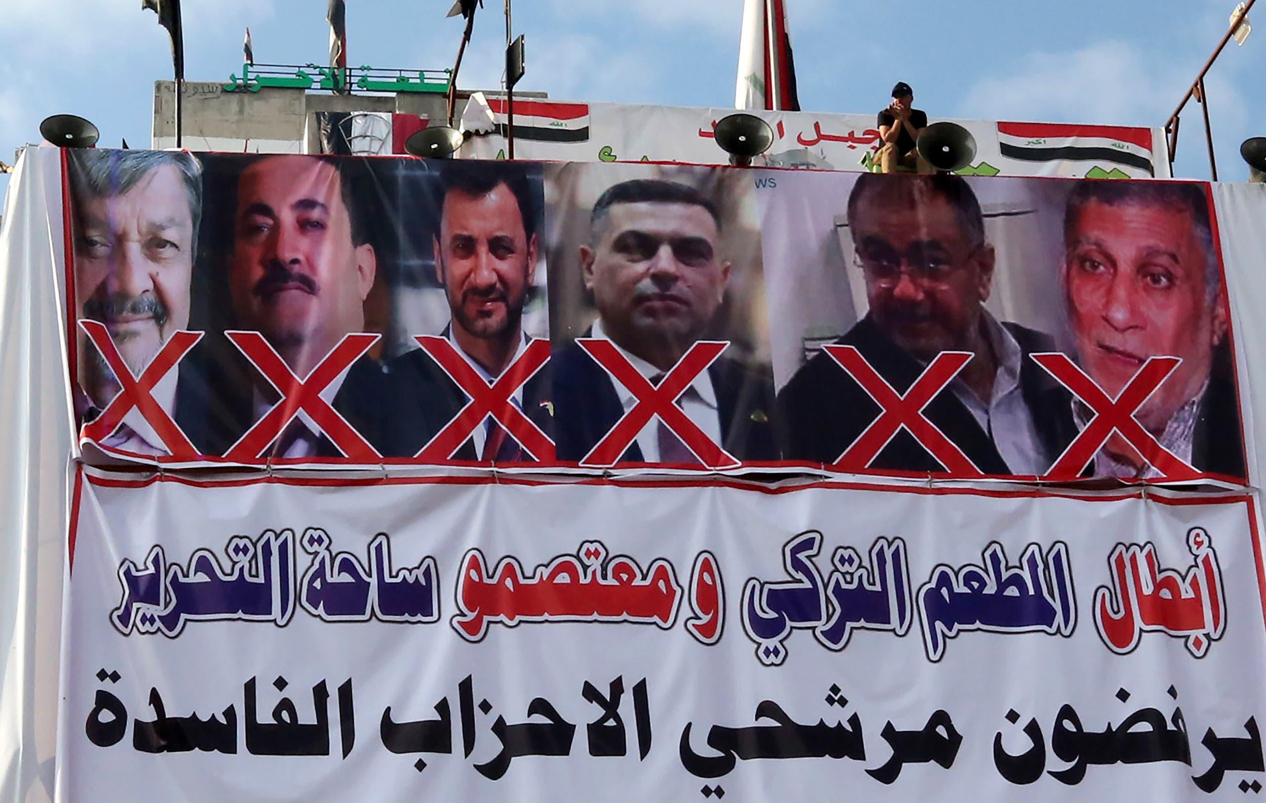 (فرانس برس)متظاهرون يرفعون صور مرشحوين للحكومة العراقية