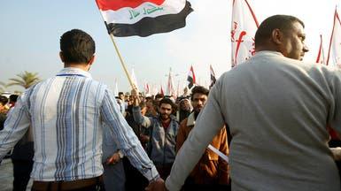 العراق.. محافظات جنوبية تنتفض ضد ترشيح السوداني