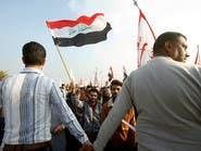 محافظات جنوب العراق تعترض على ترشيح السوداني