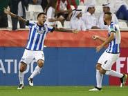 مونتيري المكسيكي يقصي السد ويواجه ليفربول في نصف النهائي